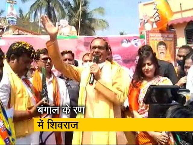 Video : बंगाल के रण में शिवराज सिंह चौहान की एंट्री
