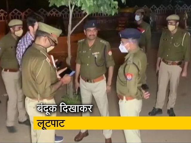 Videos : यूपी में अपराधी बेखौफ? ग्रेटर नोएडा में इंजीनियर से बंदूक की नोक पर कार लूटी