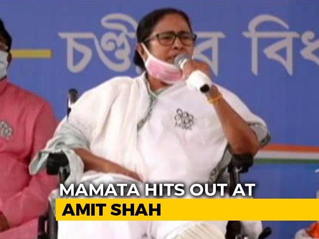 Video : Amit Shah Claim Of BJP's Phase 1 Show Earns Mamata Banerjee Incredulity