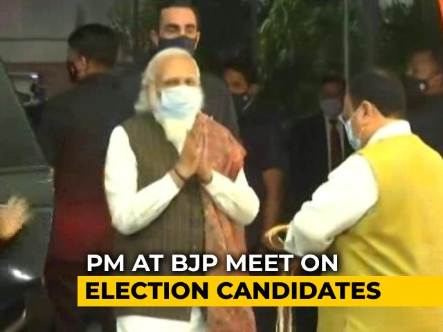 Video : PM Modi Chairs BJP Election Committee Meeting Ahead Of Key Elections