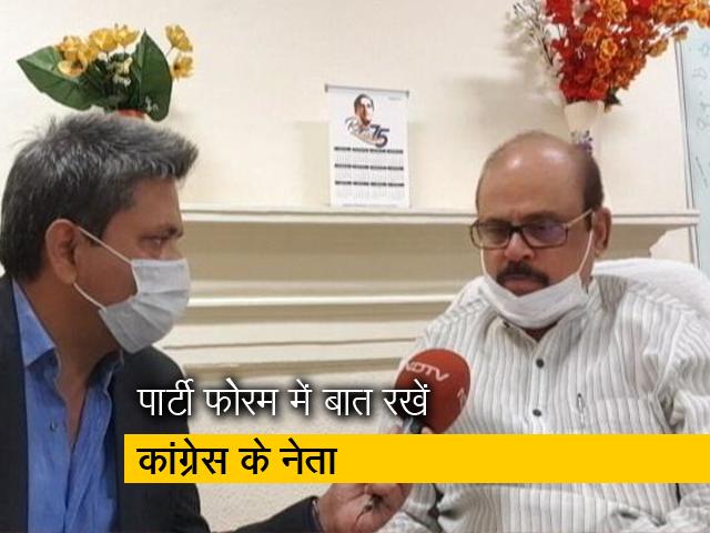 Videos : कांग्रेस नेता तारिक अनवर ने आनंद शर्मा को दी नसीहत, पार्टी फोरम में रखें अपनी बात