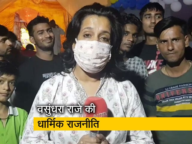 Videos : राजस्थान में बीजेपी को मजबूत करने कि लिए एक्टिव हुईं वसुंधरा राजे