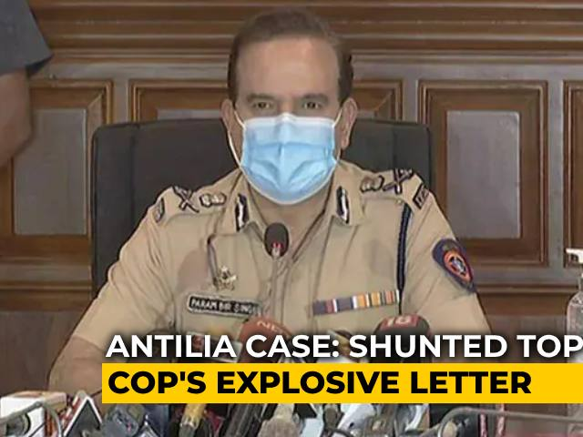 """Video : """"Minister Wanted ₹ 100 Crore A Month"""": What Sacked Mumbai Top Cop's Letter Says"""