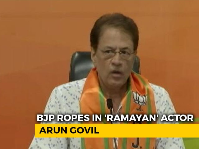 Video : Arun Govil, Television's Most Famous Lord Ram, Joins BJP