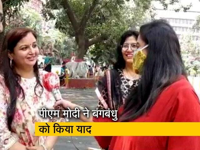 Videos : पीएम मोदी बांग्लादेश दौरे में प्रवासी भारतीयों से मिले, खुशी से फूले नहीं समाए एनआरआई