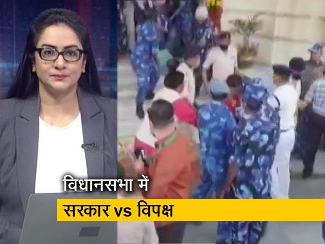 Videos : हॉट टॉपिक: पुलिस बिल को लेकर बिहार विधानसभा में हंगामा, विधायकों से धक्का-मुक्की