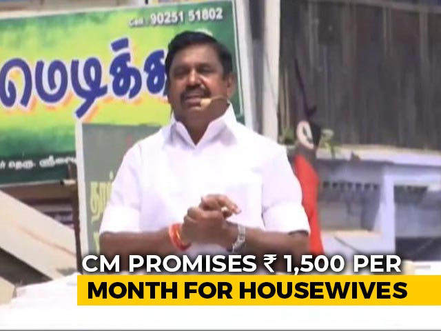 """Video : Rs 1,500-For-Women Plan """"Leaked"""": AIADMK Defends Promise Day After DMK's"""