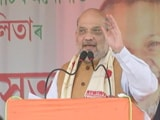 "Video : ""Will Bring Laws To Stop Love, Land Jihad"": Amit Shah At Assam Poll Rally"