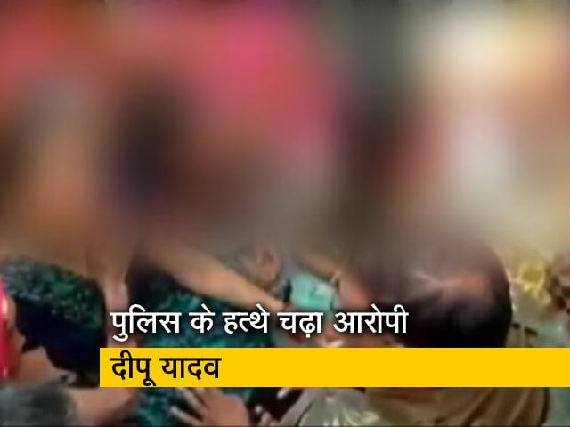 Videos : कानपुर रेप : दरोगा का बेटा गिरफ्तार, तीसरा आरोपी अभी भी है फरार