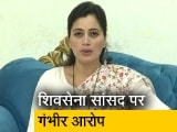 Video : शिवसेना सांसद ने जेल भेजने की धमकी दी : नवनीत राणा