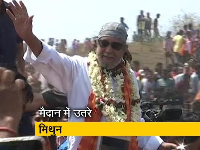 Video : बंगाल चुनाव : मैदान में BJP के स्टार कैंपेनर मिथुन