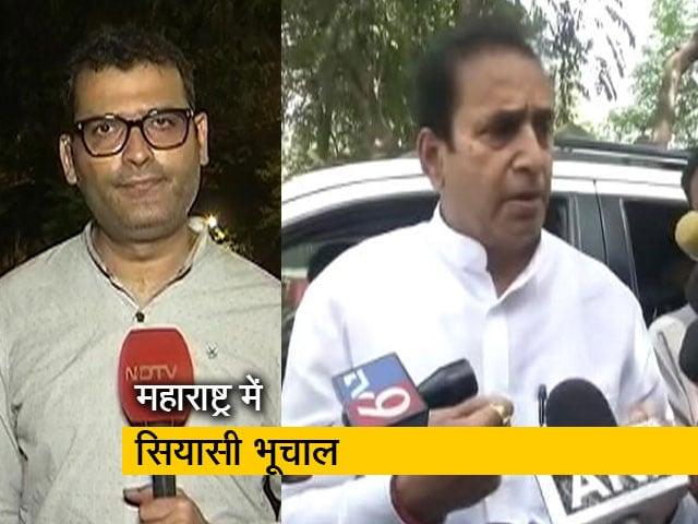 Video : सिटी एक्सप्रेस : अनिल देशमुख पर विपक्ष ने डाला इस्तीफे का दबाव, परमबीर सिंह ने लगाए गंभीर आरोप