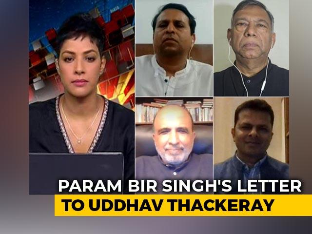 Video : Ex-Mumbai Top Cop's Political Bombshell Against Maharashtra Government