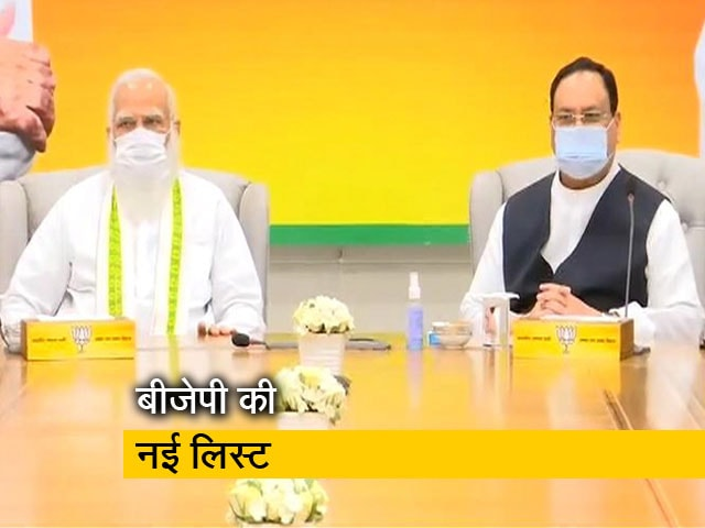 Video : पश्चिम बंगाल विधानसभा चुनाव, BJP ने जारी की नई लिस्ट