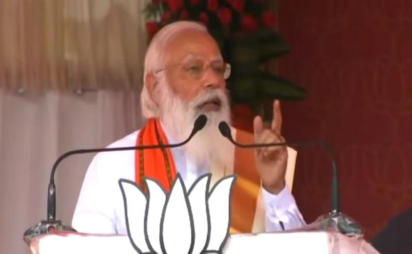 'V Narayanasamy-Led Congress Government In Puducherry Was A Disaster': PM