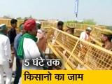 Video : किसान आंदोलन के 100 दिन पूरे होने पर किसानों का प्रदर्शन, 5 घंटे तक बंद रखा एक्सप्रेसवे