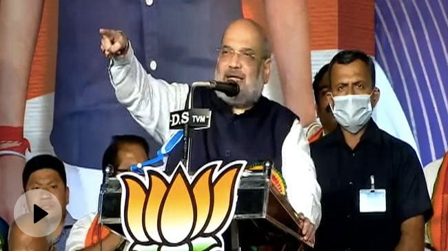 Video   Amit Shah's Questions On Gold Scam To Kerala Chief Minister At Rally