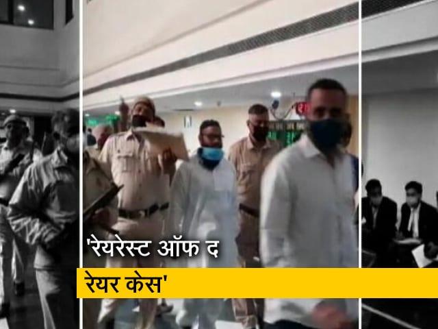 Video : बटला हाउस एनकाउंटर: आतंकी आरिज खान को फांसी की सजा