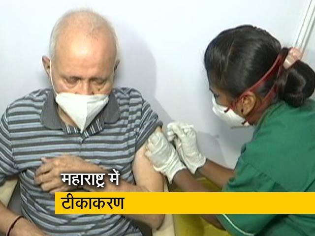 Videos : महाराष्ट्र में भी बुजुर्गों का कोरोना टीकाकरण