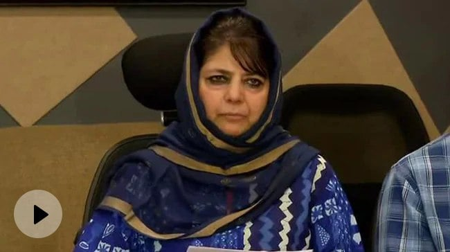 Video | Mehbooba Mufti Summoned By Enforcement Directorate On March 15