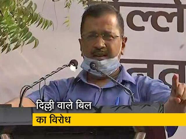 Videos : जंतर-मंतर में बोले मुख्यमंत्री अरविंद केजरीवाल – बीजेपी चोरी से हथियाना चाहती है सत्ता