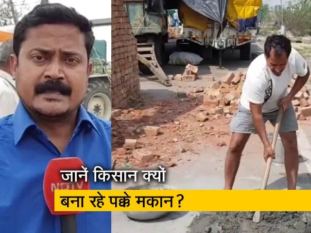Video : किसानों ने टिकरी बॉर्डर, बहादुरगढ़ में बनाए पक्के मकान, लंबी लड़ाई की तैयारी