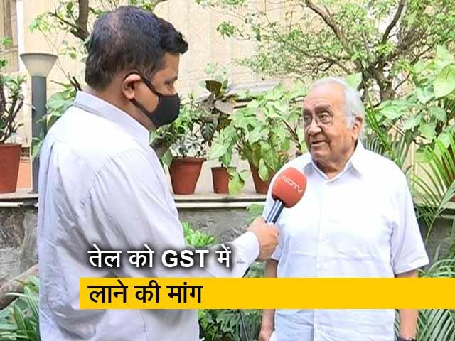 Videos : अर्थशास्त्री किरीट पारेख बोले- GST के दायरे में आएं पेट्रोल-डीजल, बताई ये वजह