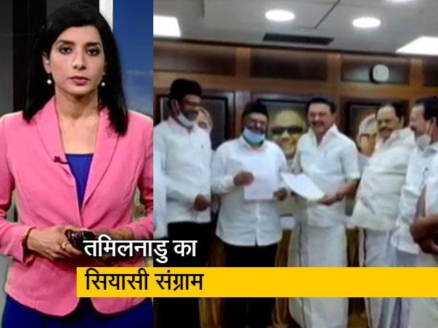Videos : देश प्रदेश : तमिलनाडु में DMK-कांग्रेस के बीच सीटों पर समझौता