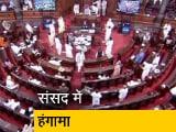 Video : हंगामे के बीच जारी संसद सत्र, किसानों के मुद्दे पर चर्चा की मांग कर रहा है विपक्ष