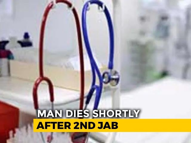 """Video : Maharashtra Man Dies Shortly After 2nd Vaccine Dose, """"Cause Not Known"""""""