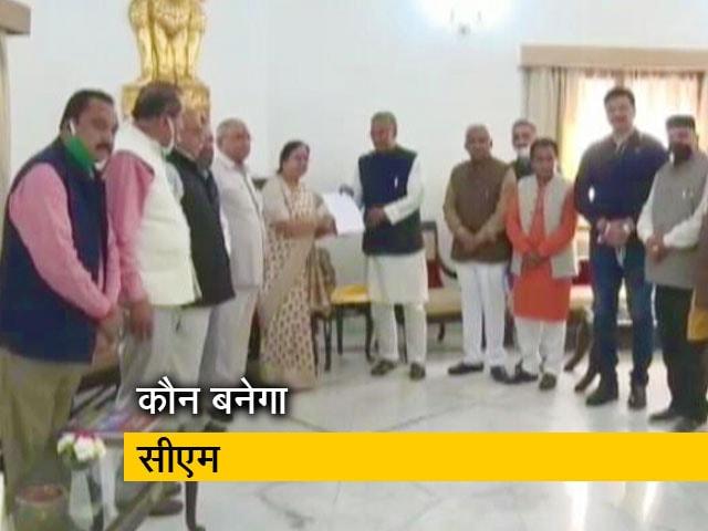 Video : कौन बनेगा उत्तराखंड का मुख्यमंत्री, रेस में कई नाम शामिल