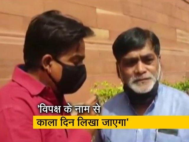 Videos : बिहार विधानसभा में हुए हंगामें को लेकर विपक्ष पर बरसे रामकृपाल यादव
