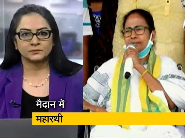Videos : 5 की बात : बंगाल में तीसरे दौर के लिए मैदान में महारथी