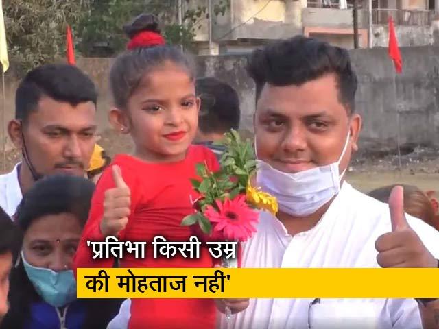 Videos : 7 साल की बच्ची ने जिम्नास्टिक फ्रंट वॉकर में बनाया गिनीज रिकॉर्ड