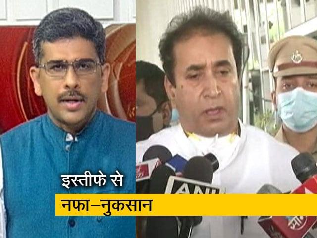 Videos : अनिल देशमुख के इस्तीफे के क्या हैं सियासी मायने, 'खबरों की खबर' में देखिए