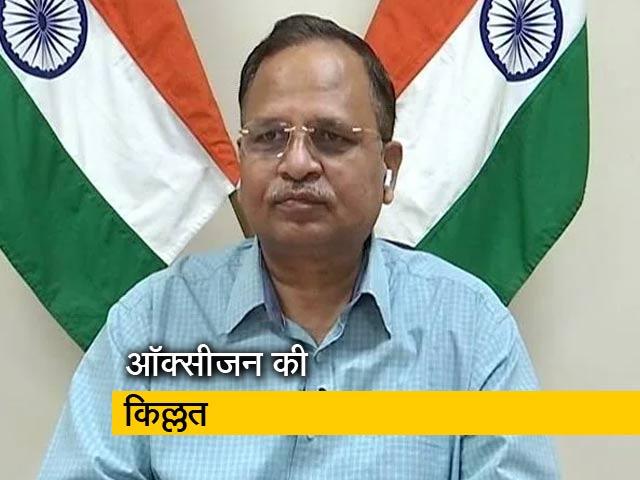 Videos : दिल्ली : GTB अस्पताल में बचा है सिर्फ 4 घंटे का ऑक्सीजन