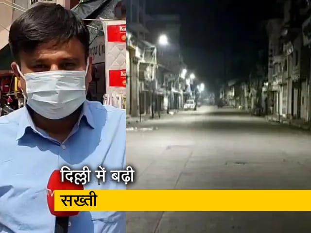 Videos : नाइट कर्फ्यू के बाद अब वीकेंड कर्फ्यू पर क्या है दिल्ली वालों की राय?