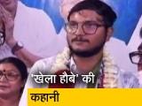 Video : बंगाल में छाए 'खेला हौबे' की कहानी जानिए?  देबांग्शु भट्टाचार्य से खास बातचीत