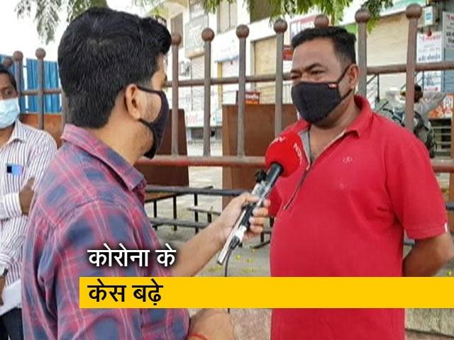 Videos : अहमदनगर के जमीनी हालात काफी खराब, अंतिम संस्कार के लिए करना पड़ रहा है घंटों इंतजार