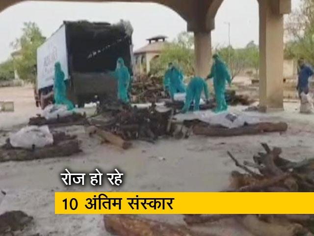 Videos : रायपुर के श्मशान घाट में कोविड शवों की भरमार