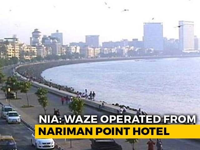 "Video : ""Room 1964"" Of Mumbai 5-Star Hotel Adds New Twist In Sachin Waze Case"