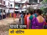 Video : पश्चिम बंगाल : 45 सीटों पर मतदान जारी, BJP-TMC ये फेज भी अहम