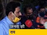 Video : कोलकाता से बाबा का ढाबा : जानें चुनाव में क्या हैं जनता के मुद्दे