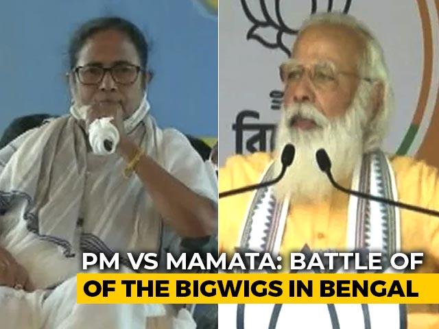 Video : PM, Mamata Banerjee Exchange Barbs At Simultaneous Rallies In Bengal