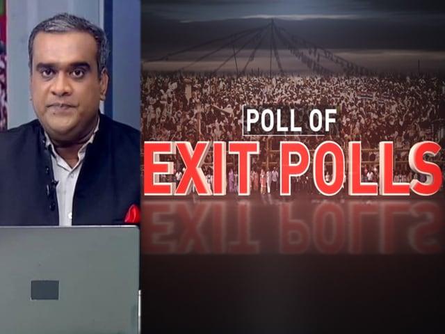 Videos : Poll of Exit Polls: बंगाल, असम, तमिलनाडु और केरल; कहां किसकी बनेगी सरकार?