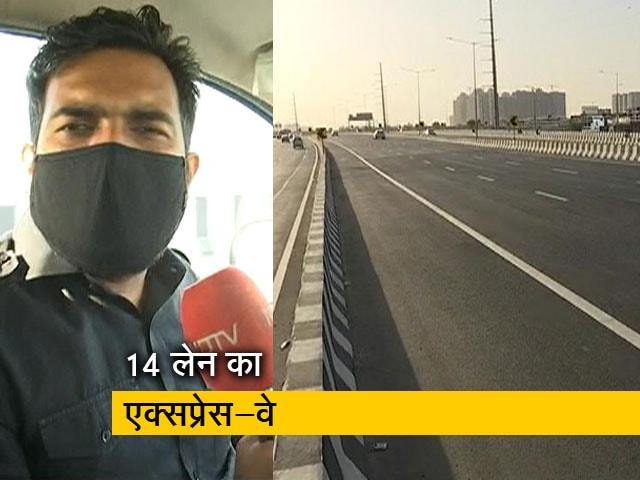 Videos : अब दिल्ली से मेरठ, बस 45 मिनट का रास्ता
