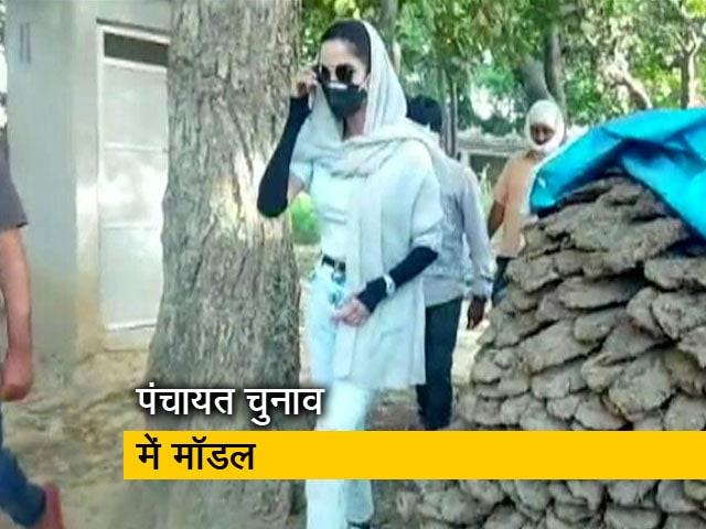 Videos : UP पंचायत चुनाव में ग्लैमर का तड़का, प्रचार में उतरीं मिस इंडिया रनरअप दीक्षा सिंह