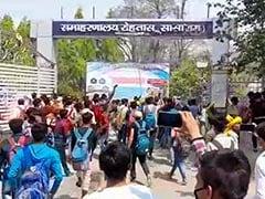 बिहार : सासाराम में कोचिंग बंद कराने पहुंची टीम पर छात्रों का हमला, कलेक्ट्रेट परिसर में तोड़-फोड़