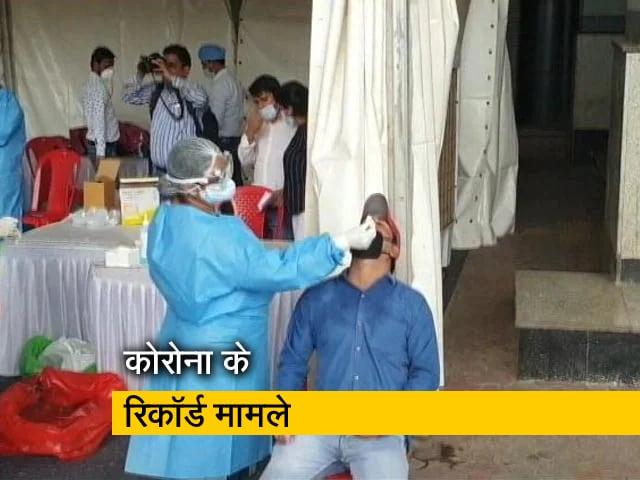 Videos : लगातार दूसरे दिन कोरोना संक्रमण के ढाई लाख से ज्यादा मामले, एक्टिव मामले 19.30 लाख के पार
