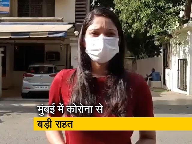 Video : मुंबई: संक्रमण के मामलों में कमी, 6 हजार से भी कम केस हो रहे हैं दर्ज